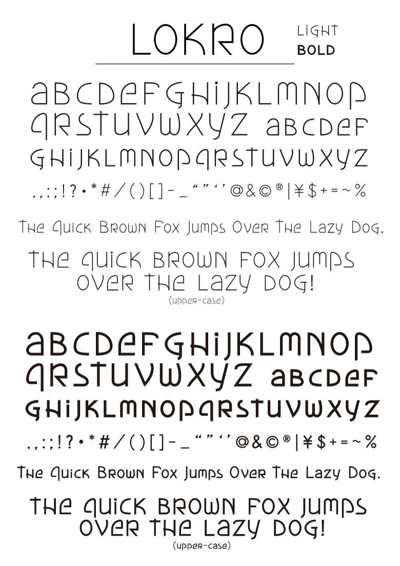 14-Lokro-glyph.png