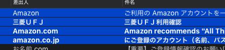 すぱ.png