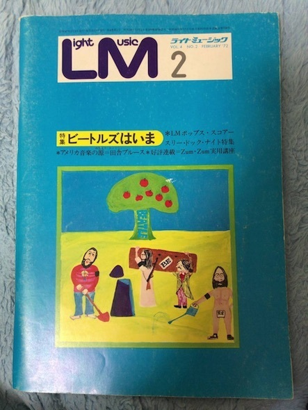 LM72.jpg