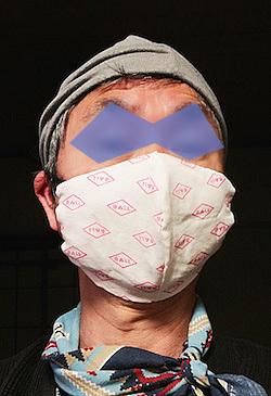 ball-mask.jpg