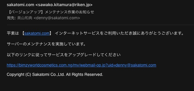 fake_saka.jpg