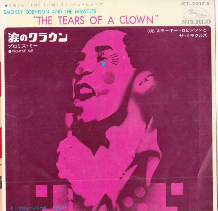 smokey-robinson-and-the-miracles-tears-of-a-clown-tamla-motown-2.jpg